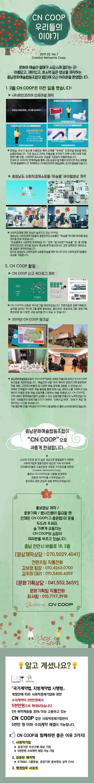 2019년 2월 웹진 편집_서림 최종2.(전송용).jpg
